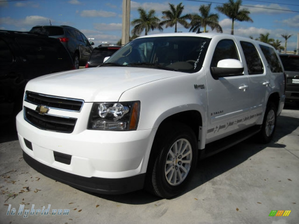 2014 chevrolet tahoe whit towing package autos post. Black Bedroom Furniture Sets. Home Design Ideas