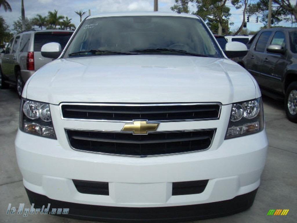 2009 Chevrolet Tahoe Hybrid In Summit White Photo 6