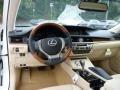 Lexus ES 300h Hybrid Starfire White Pearl photo #12