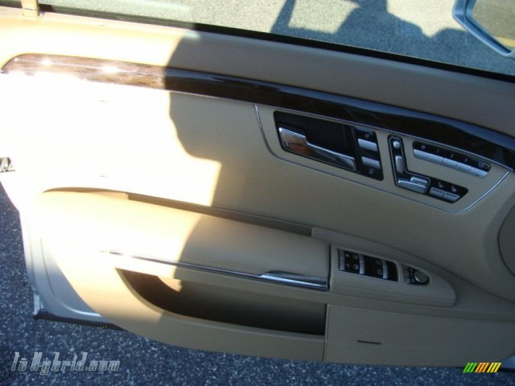 2012 S 400 Hybrid Sedan - Iridium Silver Metallic / Cashmere/Savanna photo #8