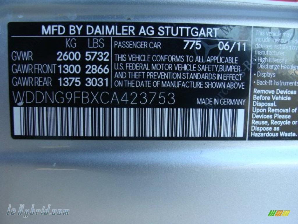 2012 S 400 Hybrid Sedan - Iridium Silver Metallic / Cashmere/Savanna photo #15