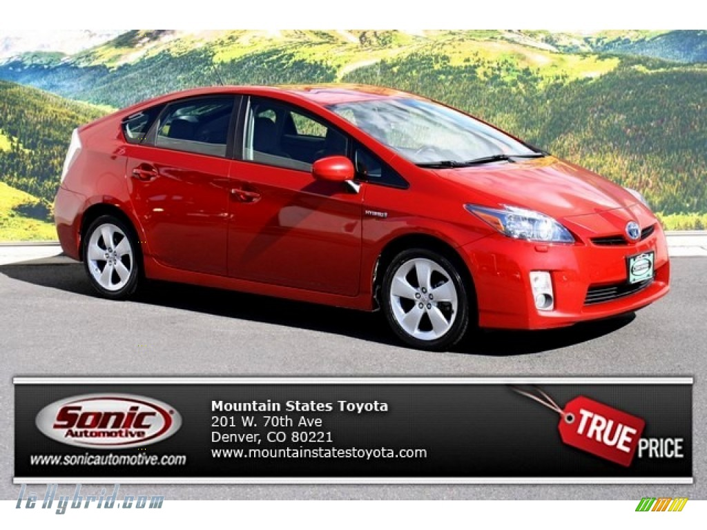 2010 toyota prius hybrid v in barcelona red metallic for Prius electric motor for sale
