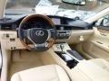 Lexus ES 300h Hybrid Satin Cashmere Metallic photo #12