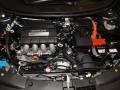 Honda CR-Z Hybrid Polished Metal Metallic photo #26